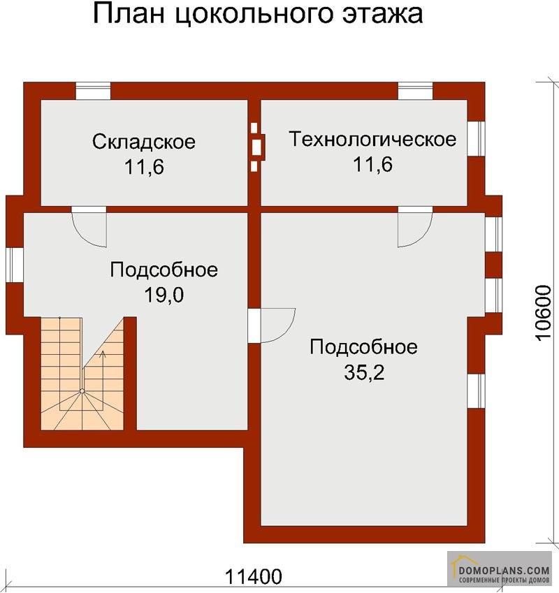 план дома с цокольным этажом фото фамилии уже сами